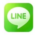 LINE yükle, ücretsiz internet kazan!